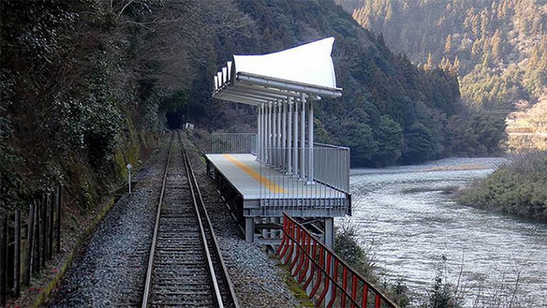 Przystanek kolejowy Seiryu Miharashi Eki
