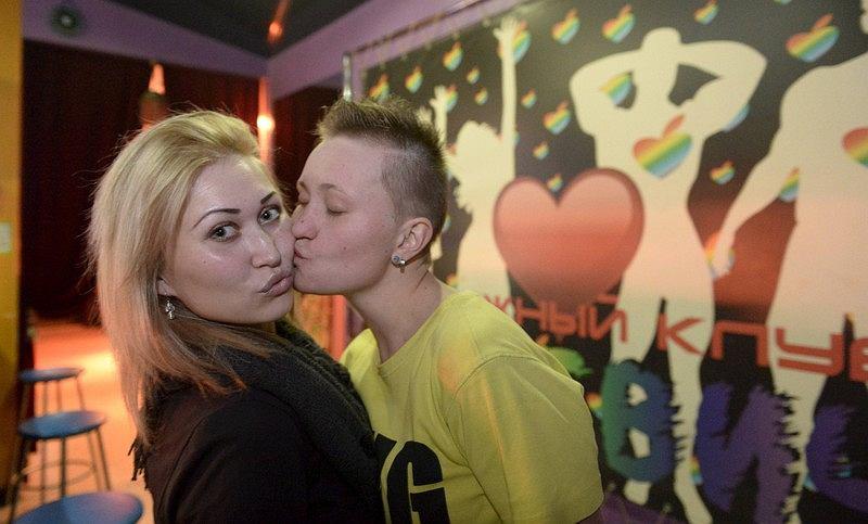 Lesbijki rury