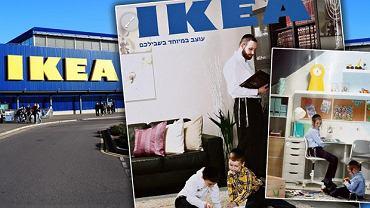 Ikea postanowiła wydać specjalną wersję katalogu dla mieszkańców Izraela