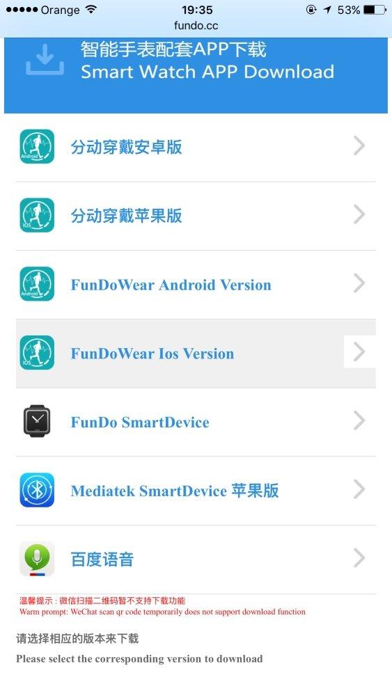 Aplikacja niezbędna do sparowania zegarka Kruger&Matz ze smartfonem