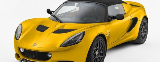 Lotus Elise 20th Anniversary