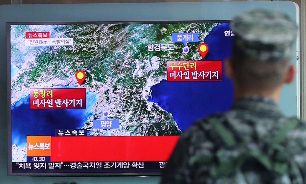 Według doniesień z Korei Południowej, to mogła być próba jądrowa