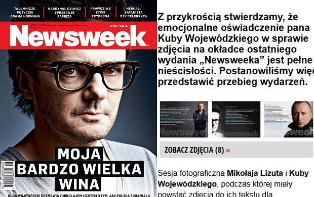 Nesweek.