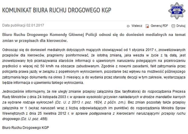 Komunikat KGP
