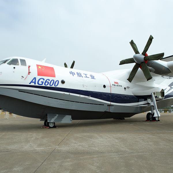Chiński AG600