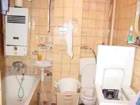 łazienka Remont Forum Dyskusje Rozmowy